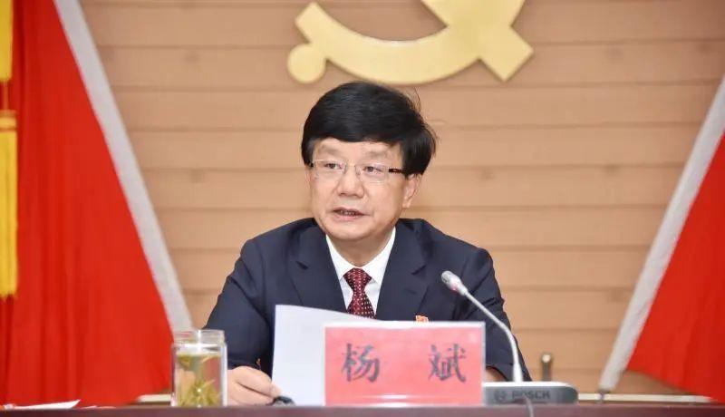 杨斌:把思想和行动统一到会议精神上来 全面精准抓好贯彻落实