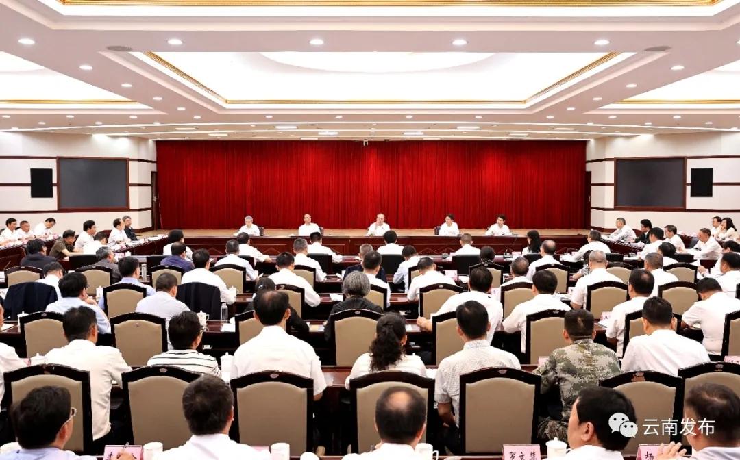 省委省政府召开楚雄现场办公会强调:楚雄要努力成为滇中崛起增长极