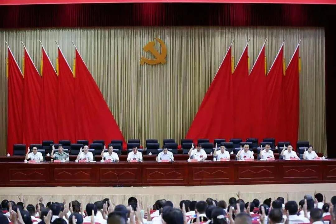 潘红伟在指导大姚县委换届工作时强调:精心组织 严守纪律 开好大会