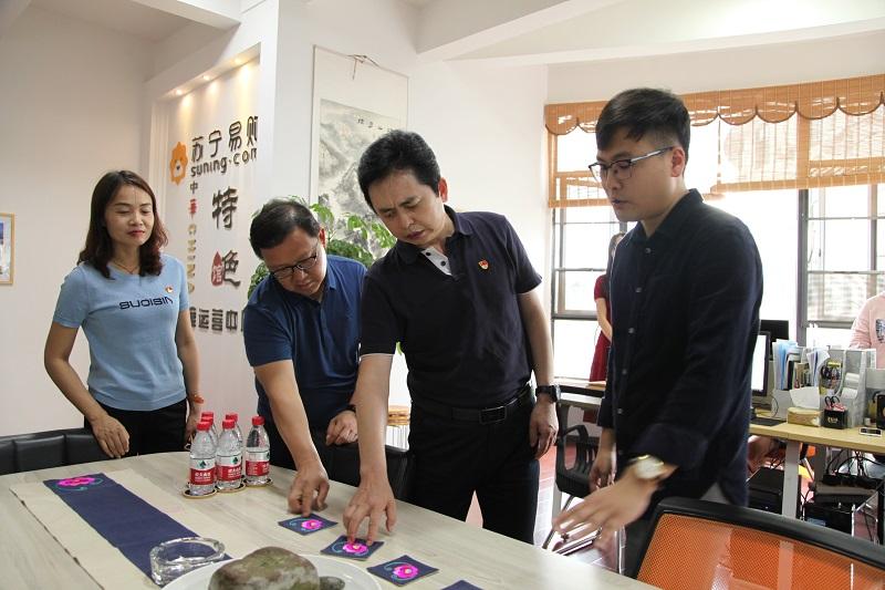 6月18日潘红伟在牟定调研