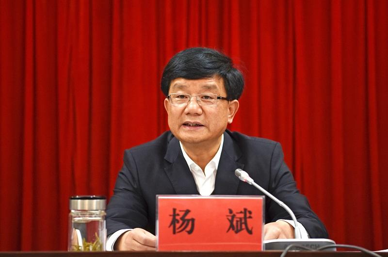 杨斌在全州统战工作会议上强调 聚人心筑同心 谱新篇共奋进