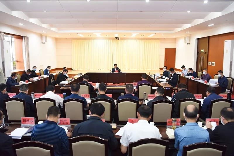 杨斌主持州委统一战线工作领导小组全体会议暨州委对台工作会议强调 推进全州统战和对台工作不断取得新成效