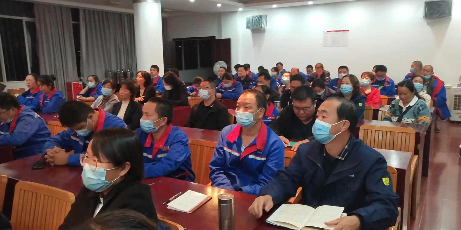 中国石化销售云南楚雄石油分公司:举办2021年健康知识(EAP)讲座