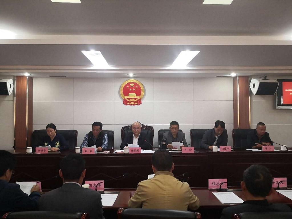 迪庆州十三届人大常委会第二十八次会议召开