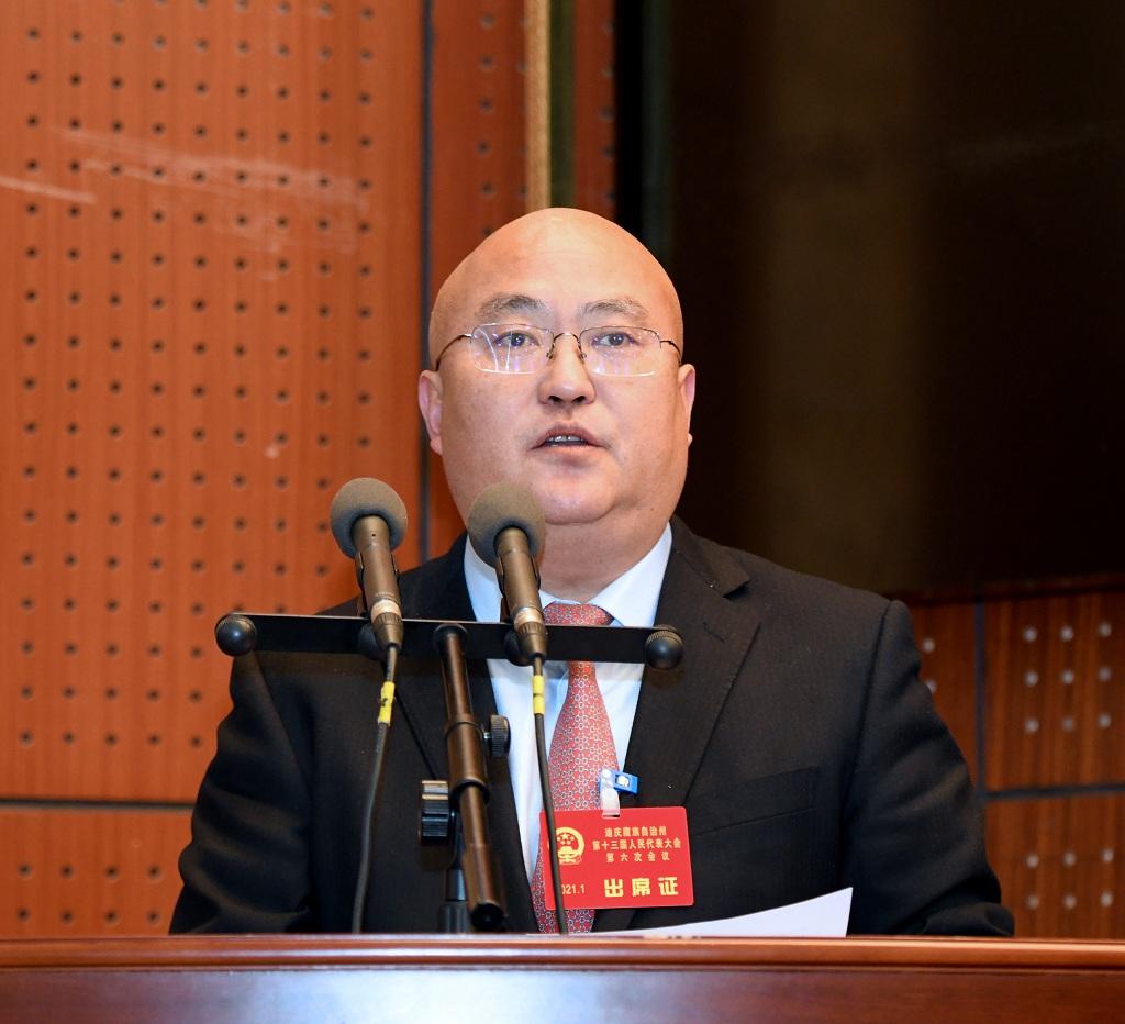 迪庆州十三届人大六次会议举行第二次全体会议