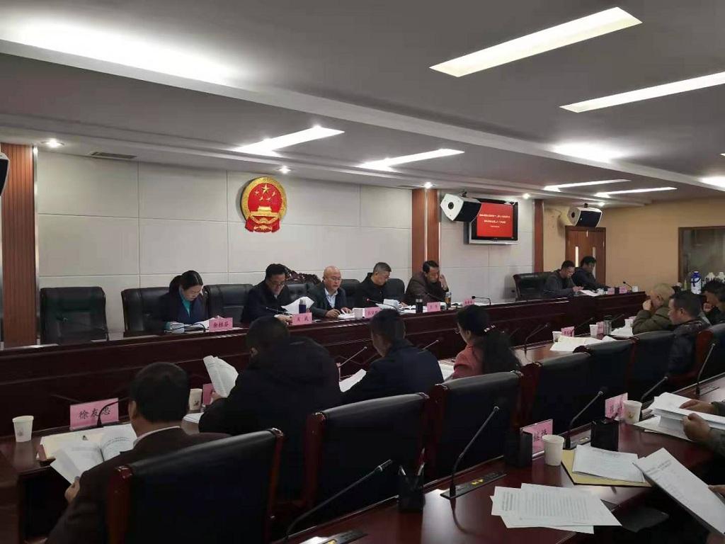 迪庆州十三届人大常委会第三十二次会议召开